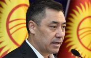 ЦИК Кыргызстана сообщила о лидерстве Жапарова на выборах президента