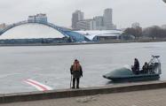 Хлопотное дельце: как партизаны заставили коммунальщиков ходить по тонкому льду