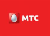 МТС повышает тарифы на услуги связи