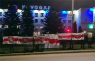 Жители Новогрудка поддержали работников завода газовой аппаратуры