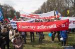 Официальный Первомай в Минске: пиво, водка, шашлыки