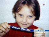 Актриса Наталья Захарова оказалась во французской тюрьме