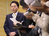 В офис премьер-министра Японии прислали пулю
