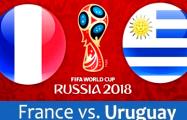 ЧМ-2018: Франция победила Уругвай