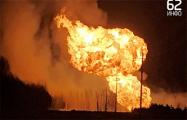 15-метровый факел огня: в РФ прорвало магистральный газопровод