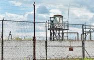 В Жодинской тюрьме уже месяц длится «голодный бунт»
