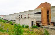 С аукциона в Минске впервые продали недвижимость за одну базовую