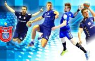 Гандбольная Лига чемпионов: БГК имени Мешкова одержал победу над «Целе»