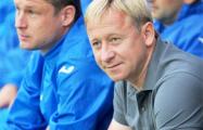 Главный тренер БАТЭ: Сейчас все мысли о Лиге Европы