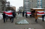 В Бресте проходит массовое и громкое шествие