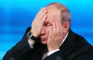 Путин открещивается от «своих»