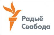 Белорусская служба «Радыё Свабода» возобновляет вещание на средних волнах