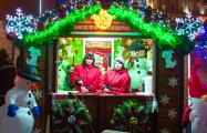 Сегодня в Минске зажгли новогодние елки