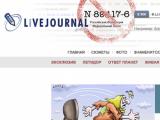 Роскомнадзор потребовал от YouTube и LiveJournal удалить личные данные россиян