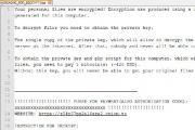 Появился вирус-шифровальщик для Linux