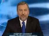 Андрей Санников: «Пора менять лысую резину!» (Видео)