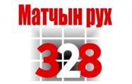 Руководитель группы «Движение матерей 328» жестко ответила госСМИ