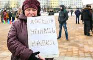 Новый декрет о «тунеядцах» коснется 1 миллиона белорусов?