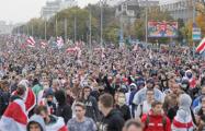Видеофакт: Протестные колонны по всему Минску