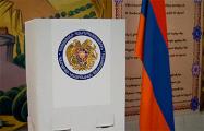 Явка на выборах в Армении составила 48,63%