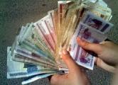 Деньги на погашение ущерба по делу 19 декабря собирали всем миром