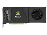 Asus представила суперкомпьютер на базе Nvidia Tesla