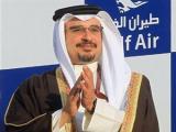 Наследный принц Бахрейна отказался ехать на свадьбу принца Уильяма