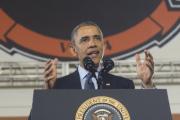 Обама задумался о признании КНДР спонсором террористов