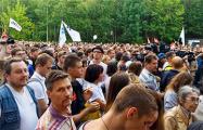 Следователи допрашивают задержанных на акции в центре Москвы