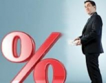 Банки снижают ставки по кредитам для юрлиц