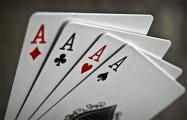 Проигравший в карты $2,5 бобруйчанин выпрыгнул из окна