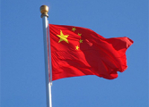 Беларусь «втихую» одолжила у Китая $224 миллиона