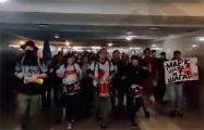 Видеофакт: Потрясающие витебчане