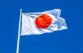 В Японии - рекордный рост экспорта за последние 40 лет