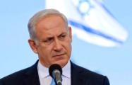 Нетаньяху признал нанесение Израилем ударов по Сирии