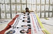 В Индонезии умерли почти 500 членов избирательных комиссий