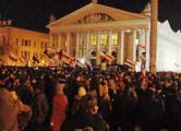 Президентские выборы в Беларуси состоятся 19 декабря (Обновлено)