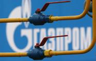«Газпром» направил в Беларусь запас газа
