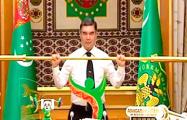 Туркменский многополярец