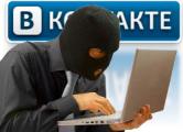 КГБ продолжает атаки на социальные сети