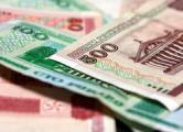 Курс белорусского рубля в латвийском банке: 4400 за доллар