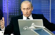 The Economist: Заклинание российского телевизора ослабевает
