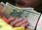 Реальная зарплата белорусов продолжает падать
