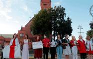Фоторепортаж: Протест белорусских женщин возле Красного костела