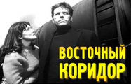 Как показ белорусского фильма в Париже дал толчок революции 1968 года