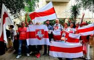 Тель-Авив передает привет свободным белорусам