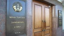 В Беларуси разгорается очередной дипломатический скандал