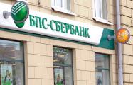 Еще один банк приостановил выдачу кредитов на жилье