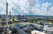 Объект «Нафтана» продали в Беларуси по рекордной стоимости