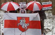 Жители Гродно с национальными флагами вышли на протест